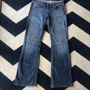 Joe's Jeans straight leg distressed jeans size 27